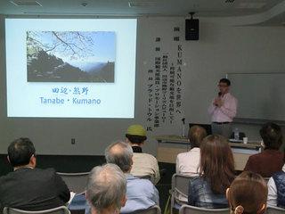 2013.03.16-tanaberu-talk.jpg