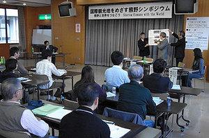 Kumano-Guide-Forum.jpg