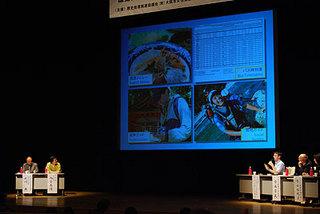reikishi-kaido-forum-1.jpg