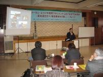 shimantogawashinpojium2008.02.08.JPG